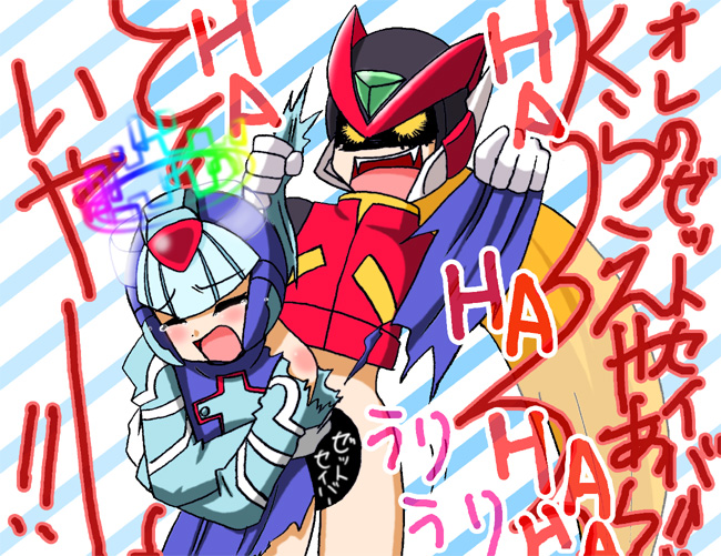 x zero megaman yaoi and Dead or alive girl characters